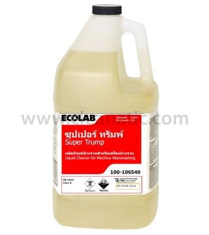 solid multi ecolab